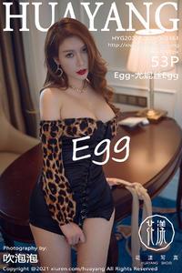 [HuaYang] 2021.02.02 VOL.361 Egg-尤妮丝Egg P0