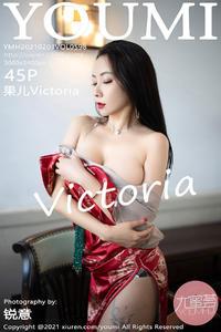 [YOUMI] 2021.02.03 VOL.598 果儿Victoria P0