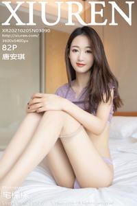 [XIUREN] 2021.02.05 唐安琪 P0