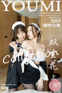 [YOUMI] 2021.02.07 VOL.600 Egg-尤妮丝Egg P0