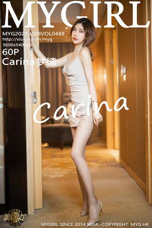 [MyGirl] 2021.02.08 VOL.488 Carina梦绮