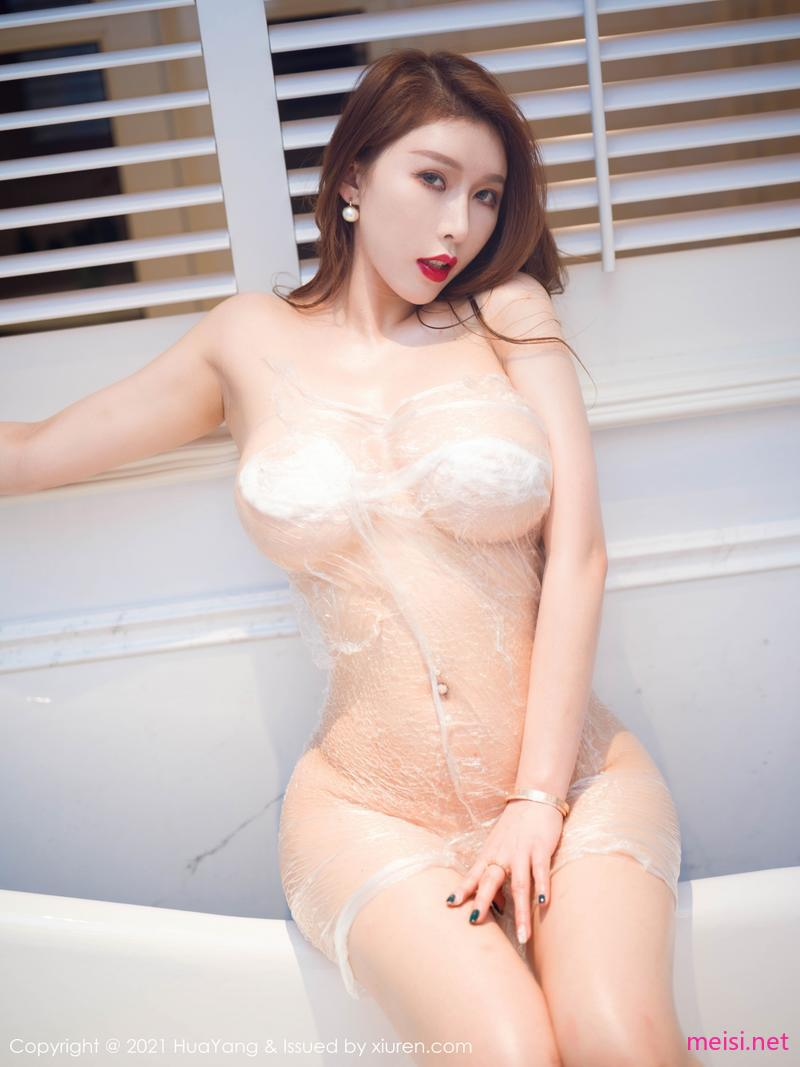 [HuaYang] 2021.02.08 VOL.366 Egg-尤妮丝Egg