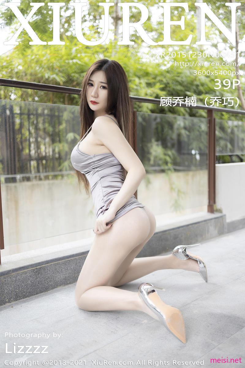 [XIUREN] 2021.02.19 顾乔楠(乔巧)