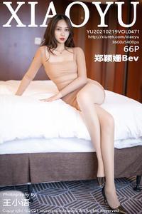 [XIAOYU] 2021.02.19 VOL.471 郑颖姗Bev P0
