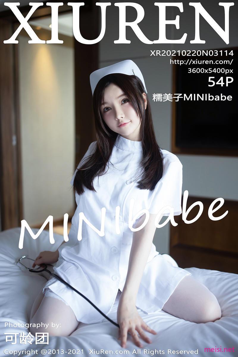 [XIUREN] 2020.02.10 糯美子MINIbabe