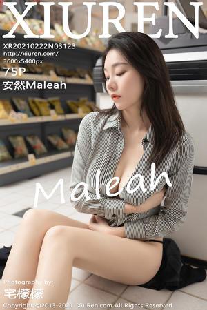 [XIUREN] 2021.02.22 安然Maleah