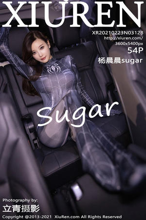 [XIUREN] 2021.02.23 杨晨晨sugar
